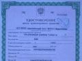 Viktigt ryskt bilpapper