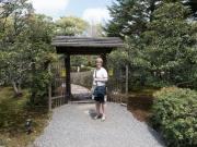 Portal vid Nijo-jo