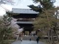 Portalen vid Nanzen-ji